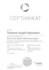 Сертификат за участие в семинаре-тренинге REHAU компании Конструкт-АЛ