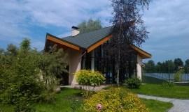 House Lounge из алюминиевых профилей Reynaers