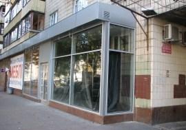 Алюминиевые фасады