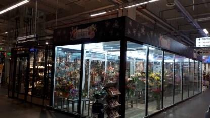 Холодильна камера для квітів в Епіцентрі
