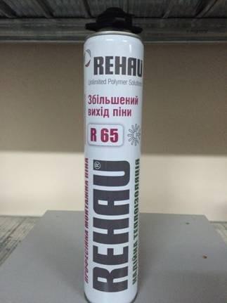 Новинка от REHAU - проффесиональная монтажная пена!