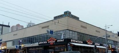 Вікна у Київському Планетарії тепер сучасні та енергоефективні
